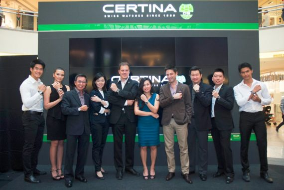 Certina Roadshow